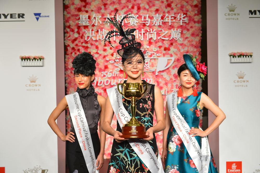 FASHION: Melbourne Cup Carnival Fashions Comp